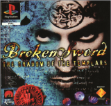 Broken_Sword_tSotT.png