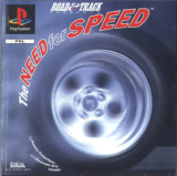 Need_for_Speed.PNG