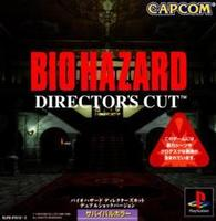 PS-Biohazard_Director_dual.jpg